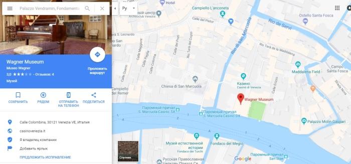 palazzo vendramin map