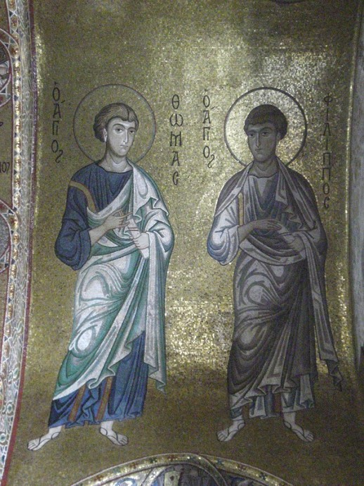 Филипп и Фома Марторана