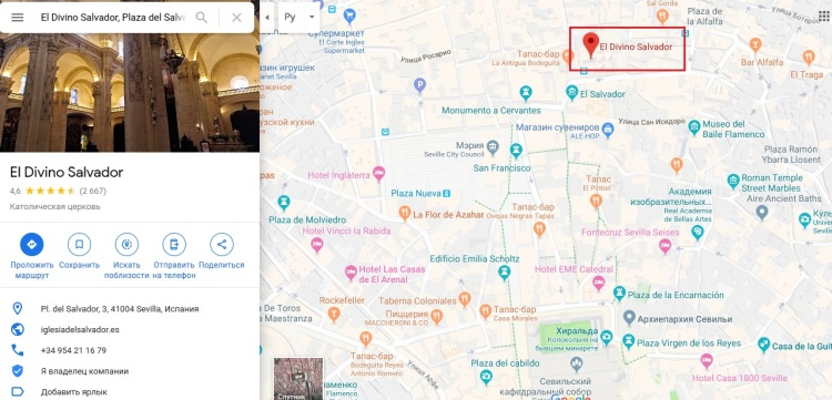 Sevilla map Salvador