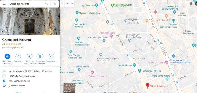 assunta map.jpg