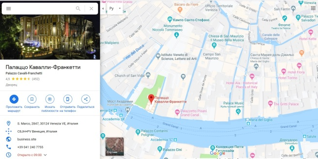 palazzo cavalli francetti map