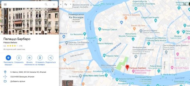 Palazzo_Barbaro_map