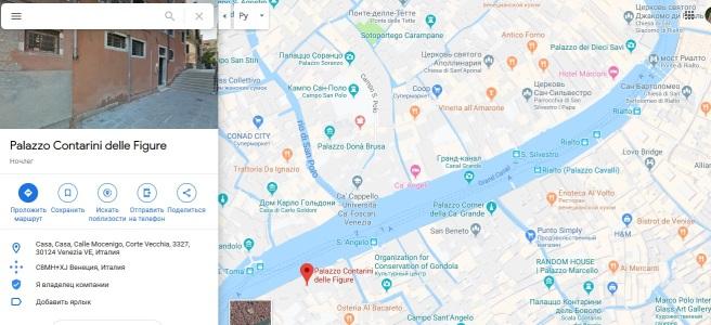 palazzo_contarini_delle_figure_map.jpg