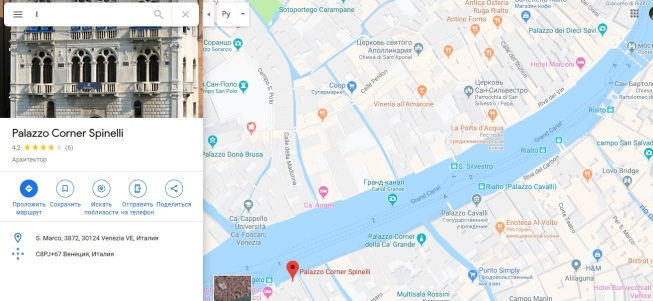 palazzo_corner_spinelli map