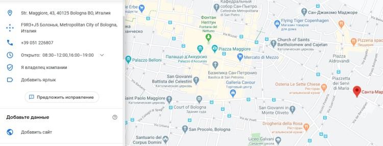 map basilica madonna dei servi