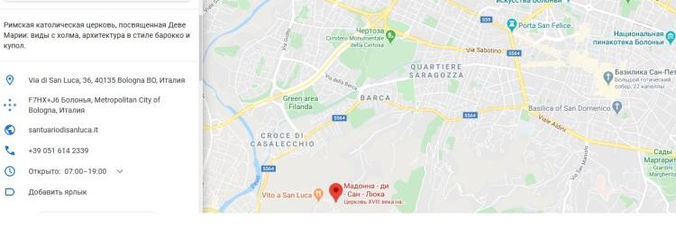 map santuario madonna san luca