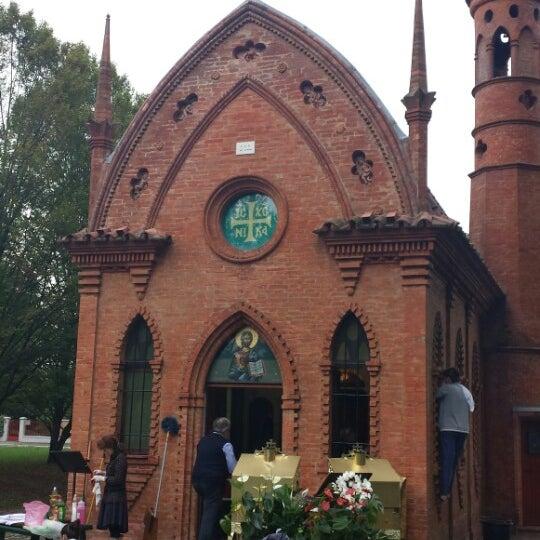 Chiesa San Basilio Il Grande1
